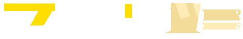助友科技是领先的煤炭行业解决方案厂家,11年煤炭行业信息化经验,产品包括:煤炭运销管理系统、无人值守称重管理系统,煤炭销售管理系统、地磅称重系统。咨询热线:0472-6919989